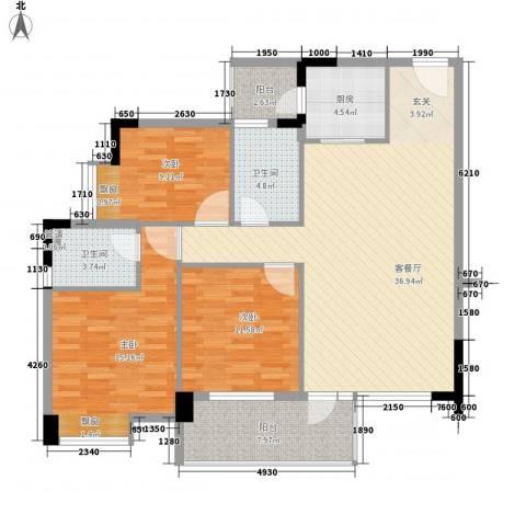花街18二期3室1厅2卫1厨133.00㎡户型图