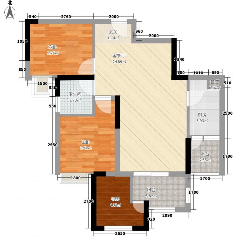 金科空港城3室1厅1卫1厨86.00㎡户型图