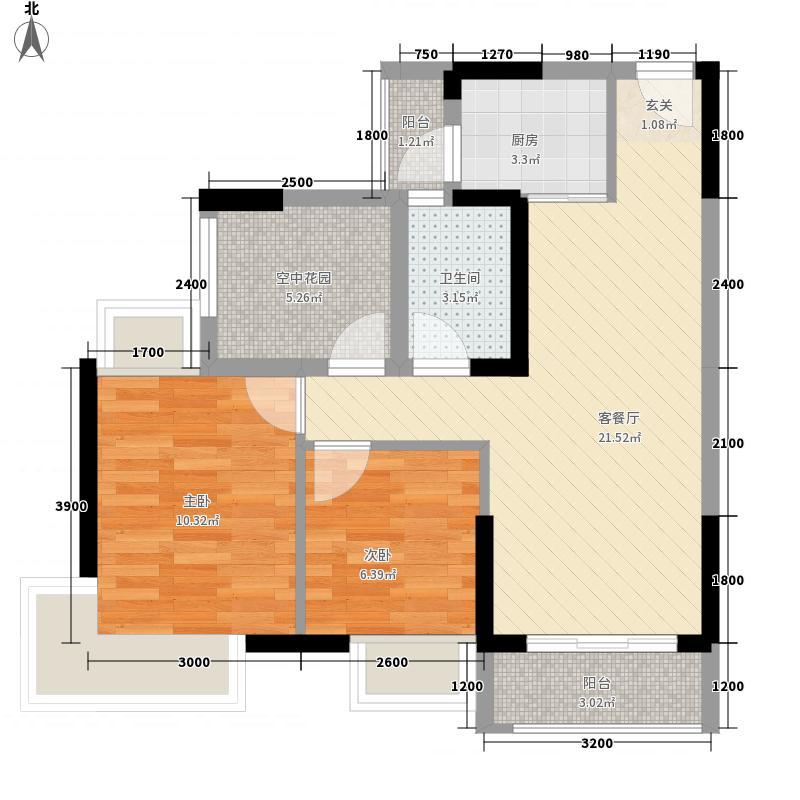 御湖半山75.00㎡3栋A2户型3室2厅1卫1厨