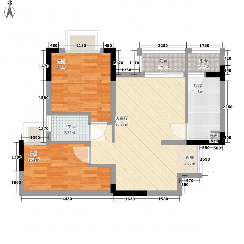法蓝西�邸枫丹里2室1厅1卫1厨70.00㎡户型图