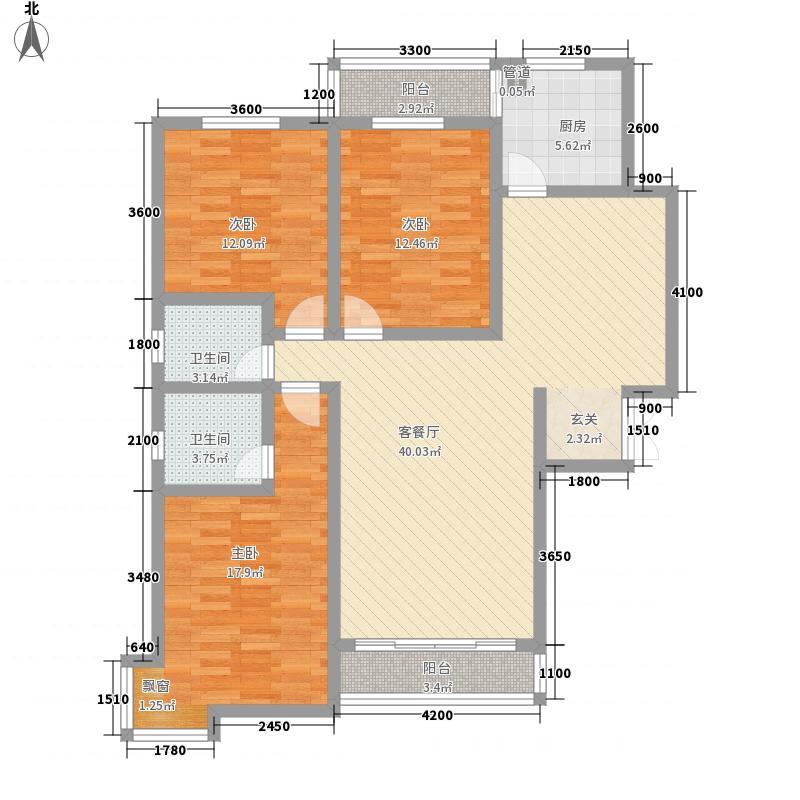 新元绿洲138.00㎡6号楼B-2-1户型3室2厅2卫1厨