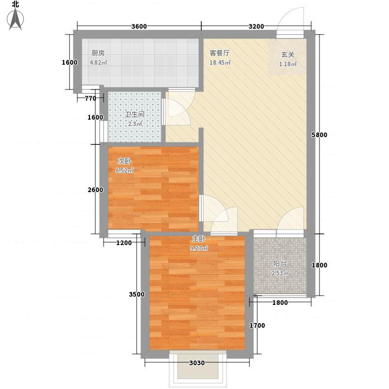 美联联邦生活区一期美联时光里63.70㎡k-3-1号楼C1(已售罄)户型2室2厅1卫1厨