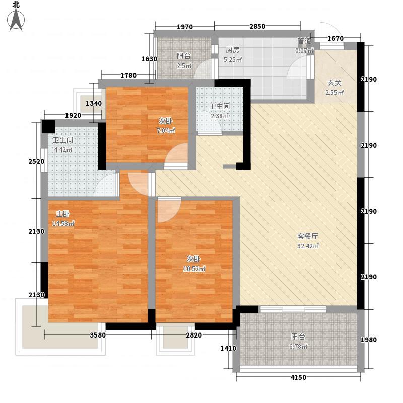海博春天・龙池广场124.37㎡A5户型3室2厅2卫1厨