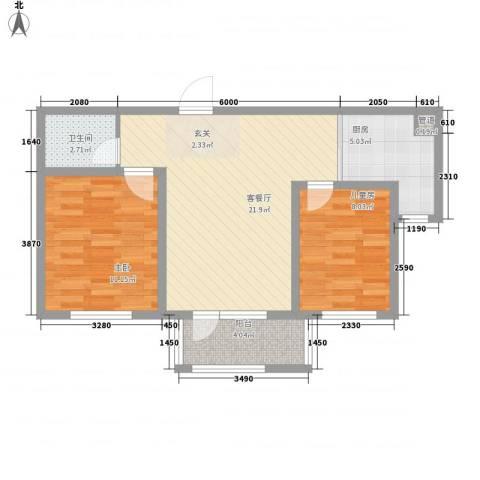 领秀蓝珀湖2室1厅1卫1厨76.00㎡户型图