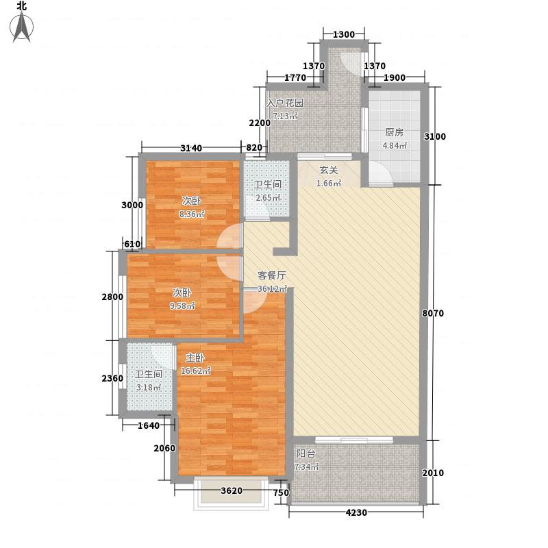 彼岸135.00㎡水榭上层A3户型3室2厅2卫