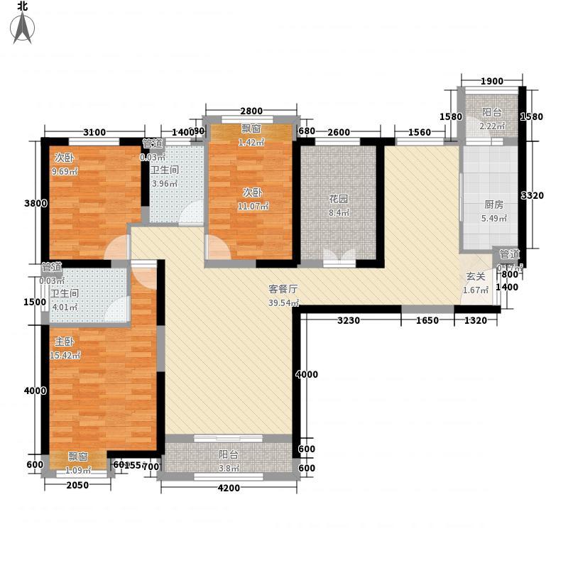 中海紫御东郡3室1厅2卫1厨132.00㎡户型图