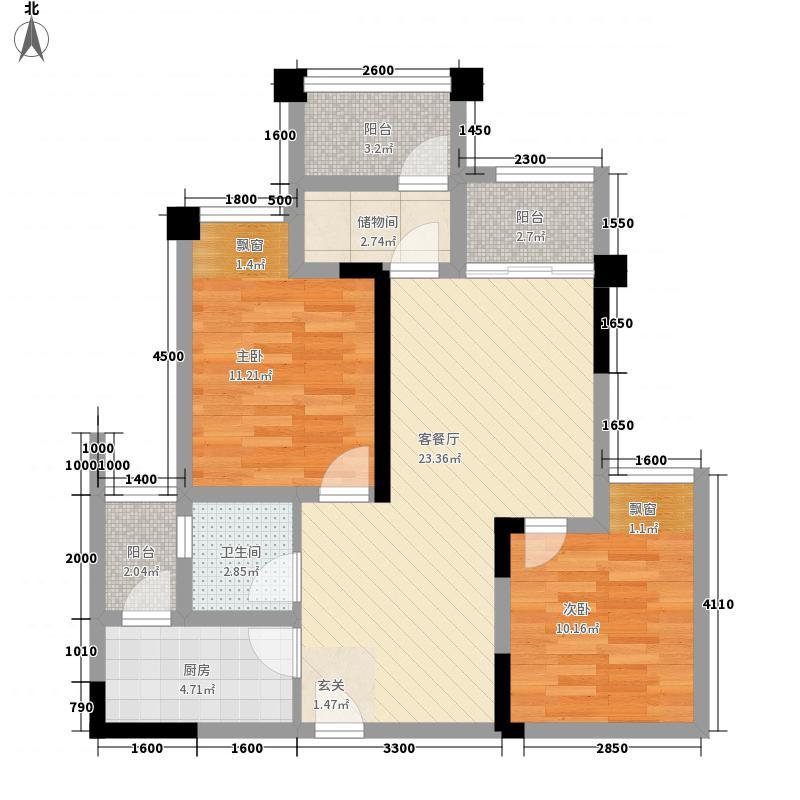 中昂星汇2室1厅1卫1厨82.00㎡户型图