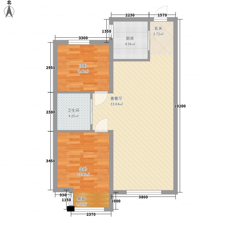 远洋荣域8.00㎡B1区1#楼C3户型2室2厅1卫1厨