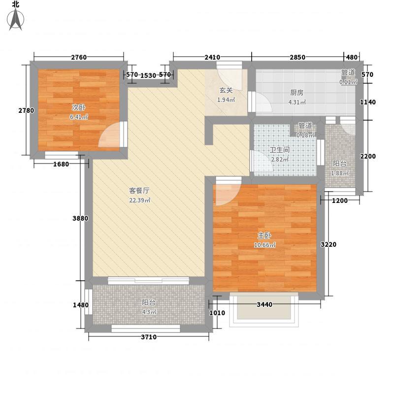 朗地英郡2室1厅1卫1厨79.00㎡户型图