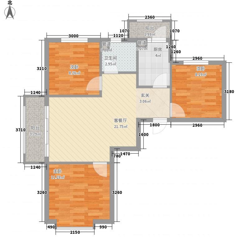 华太财富广场3室1厅1卫1厨88.00㎡户型图