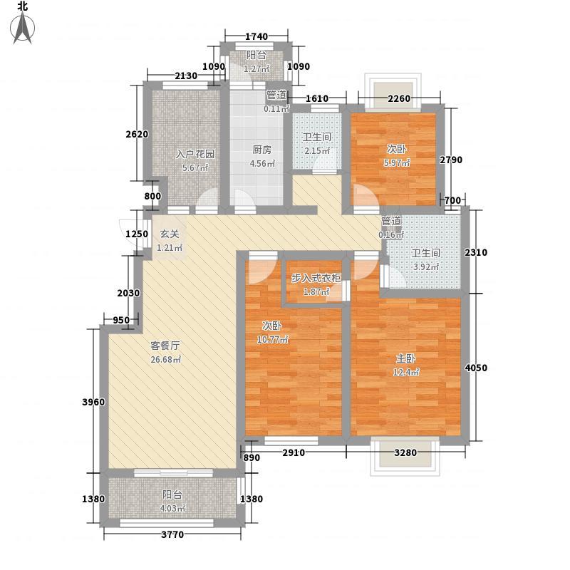 朗地英郡3室1厅2卫1厨119.00㎡户型图