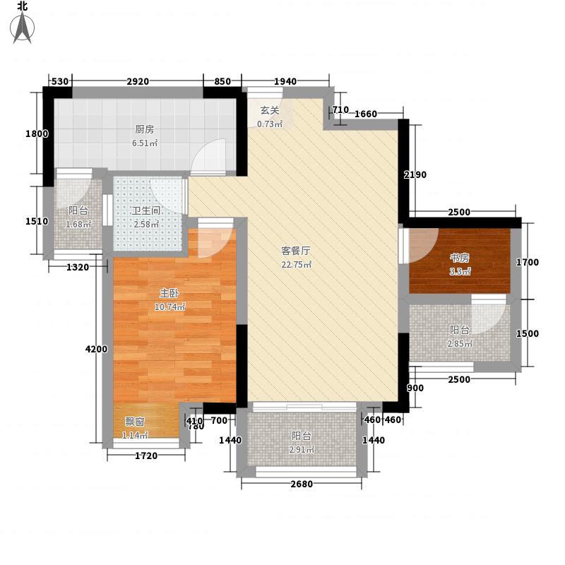 中昂星汇2室1厅1卫1厨69.00㎡户型图