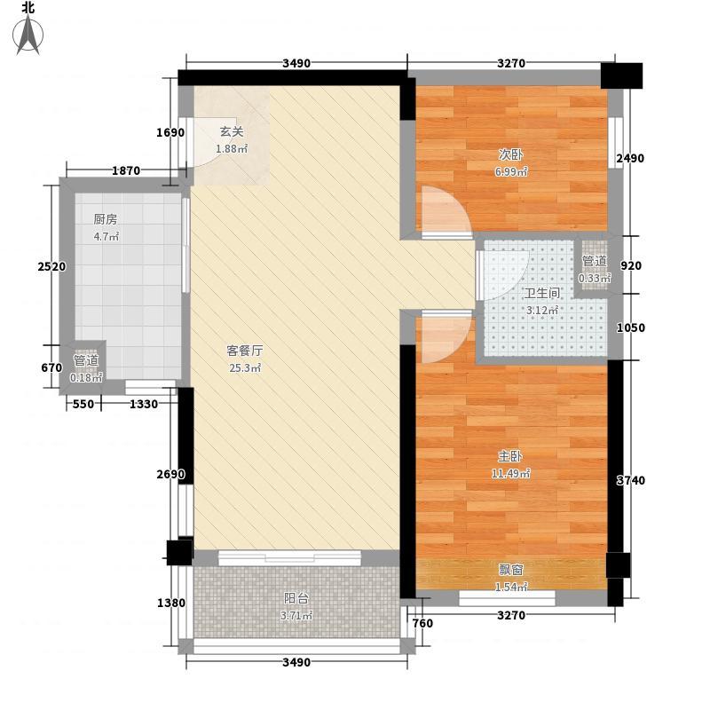 郑州碧桂园2室1厅1卫1厨55.81㎡户型图