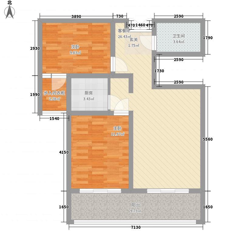 众邦金水湾1号院2室1厅1卫1厨99.00㎡户型图