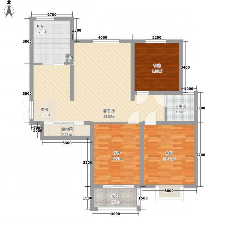 茂华紫苑公馆126.41㎡二期A25户型3室2厅1卫1厨
