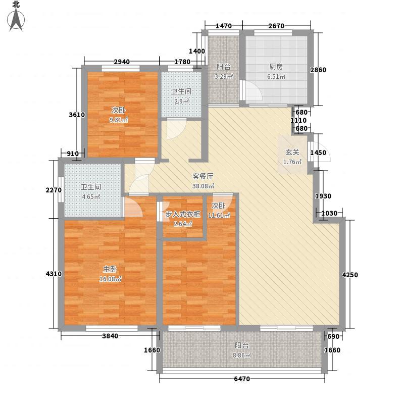 建大花园3室1厅2卫1厨134.00㎡户型图