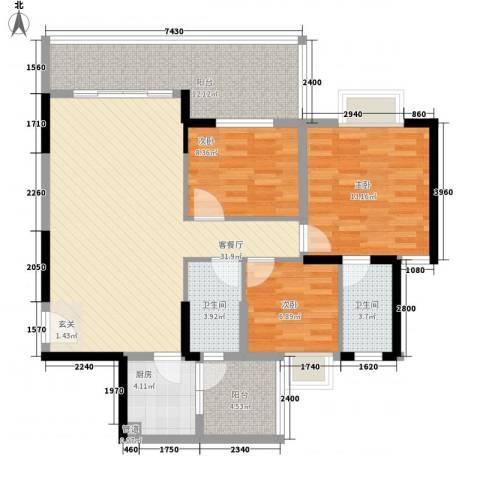 岭南世家二期3室1厅2卫1厨127.00㎡户型图