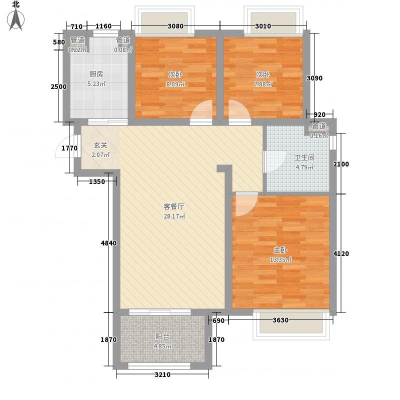 清华世界城3室1厅1卫1厨72.82㎡户型图