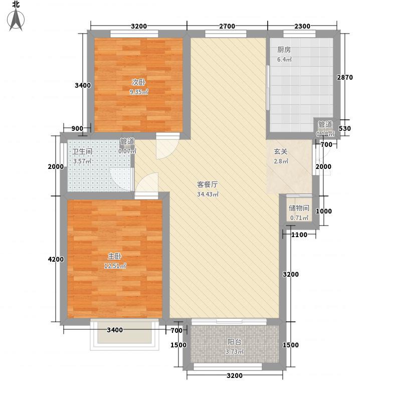茂华紫苑公馆2室1厅1卫1厨70.96㎡户型图