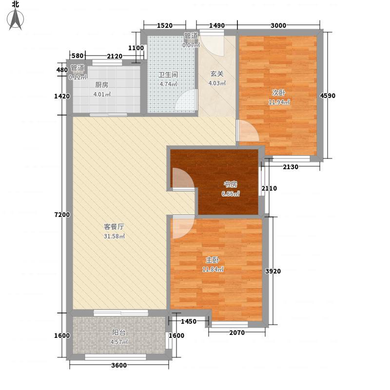 智高常春藤15.60㎡13#A2户型3室2厅1卫1厨