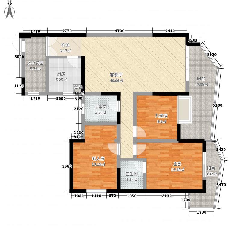雁和・蓝山湾3室1厅2卫1厨112.66㎡户型图