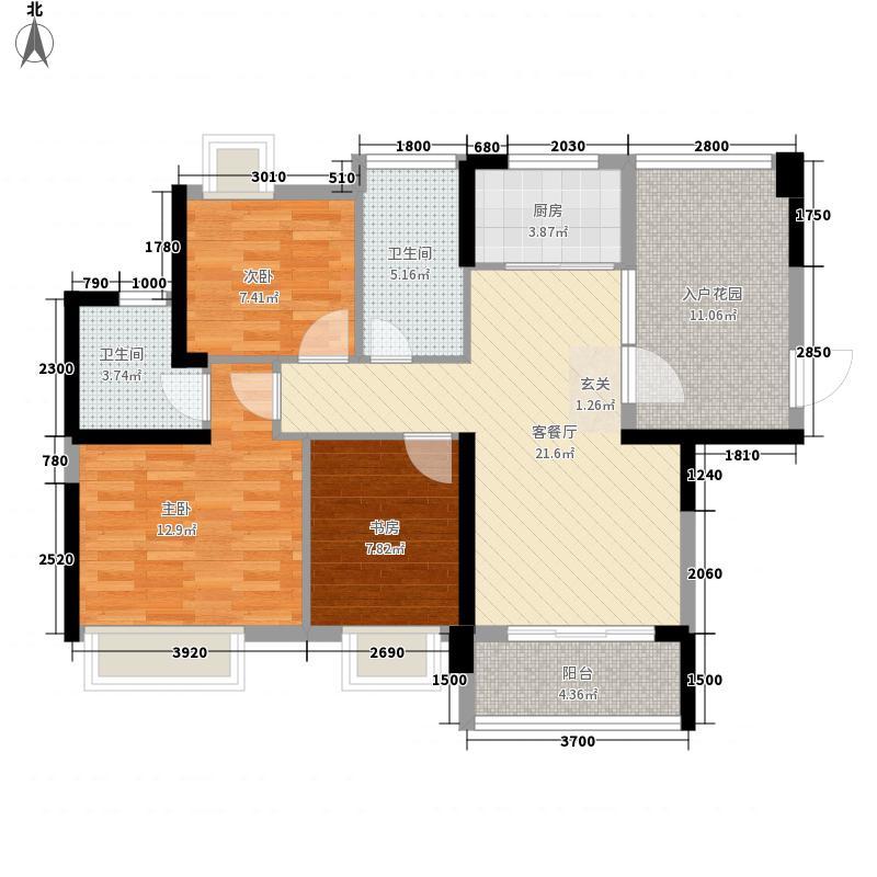 缤纷TOWN3室1厅2卫1厨112.00㎡户型图