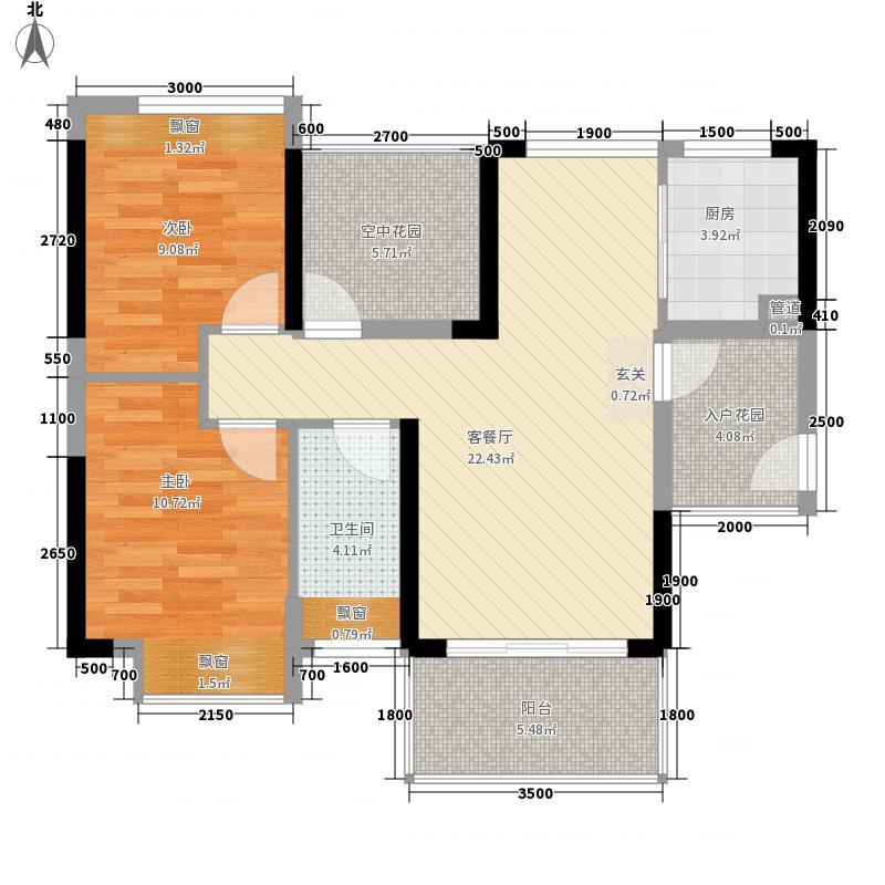畔山名居・特区青年2室1厅1卫1厨65.63㎡户型图