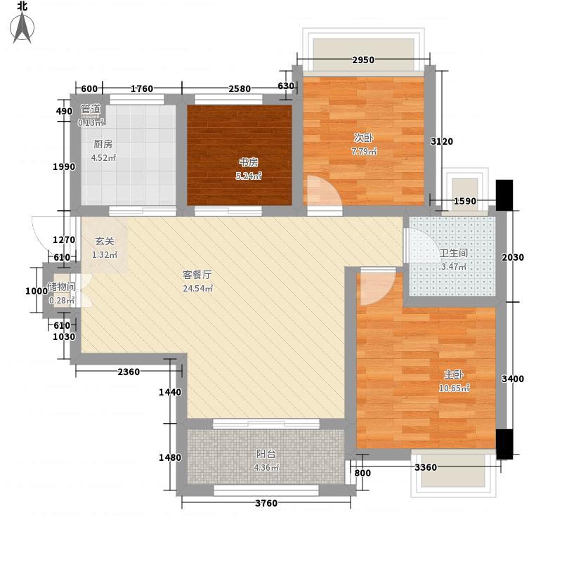 复地公园城邦8.31㎡四期G-A户型3室2厅1卫