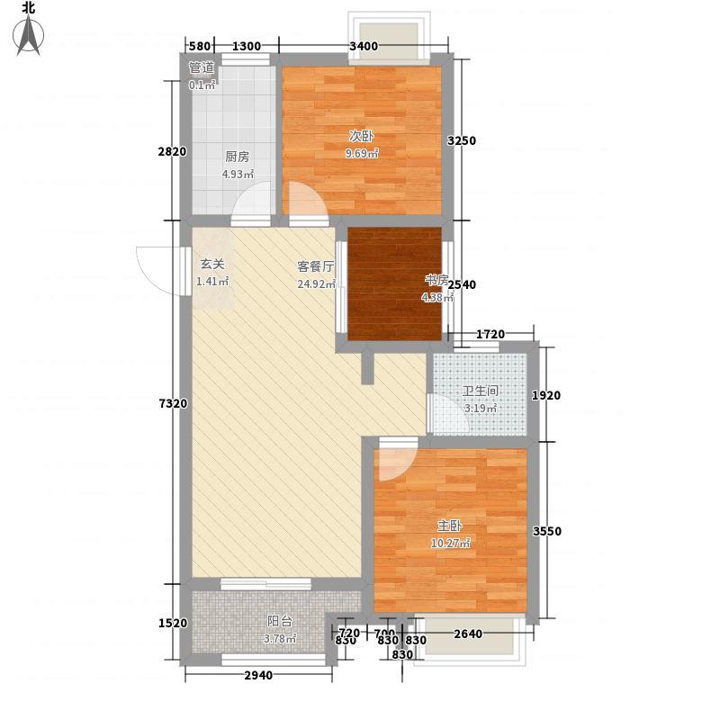 复地公园城邦8.80㎡四期A1户型2室2厅1卫