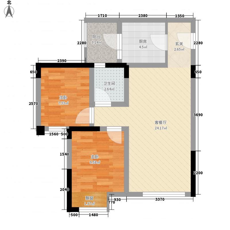 蒂梵尼T公馆1栋标准层A4户型