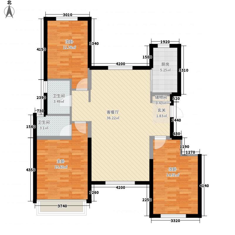 中航华府3室1厅2卫1厨125.00㎡户型图