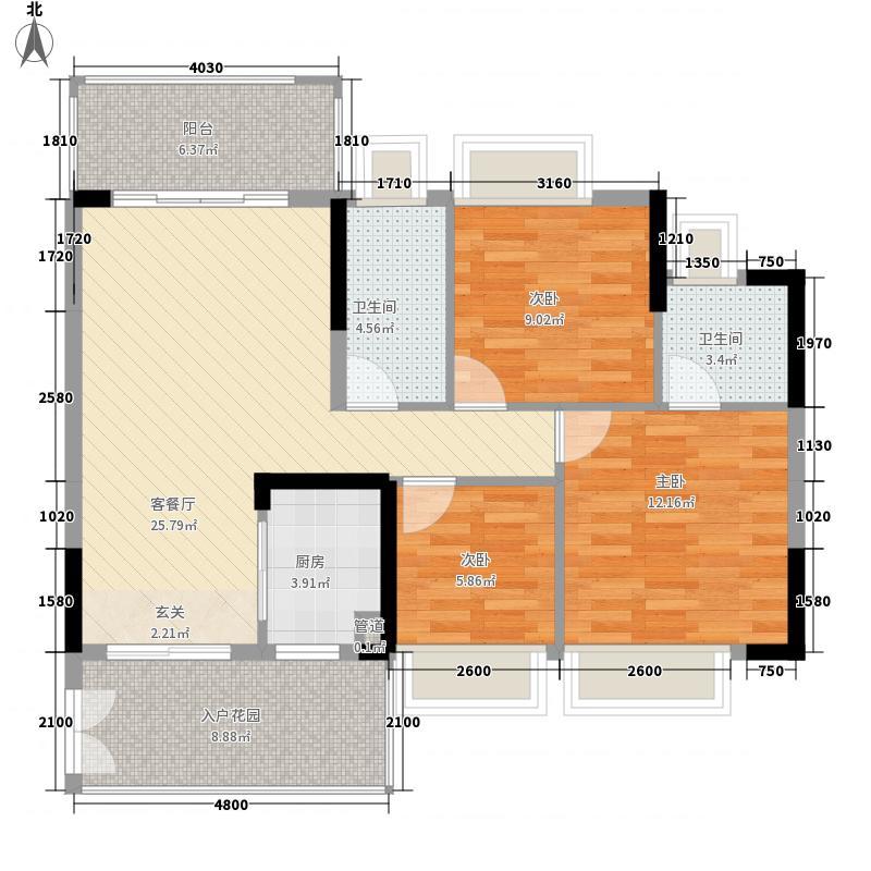 黄杨・明月轩3室1厅2卫1厨114.00㎡户型图