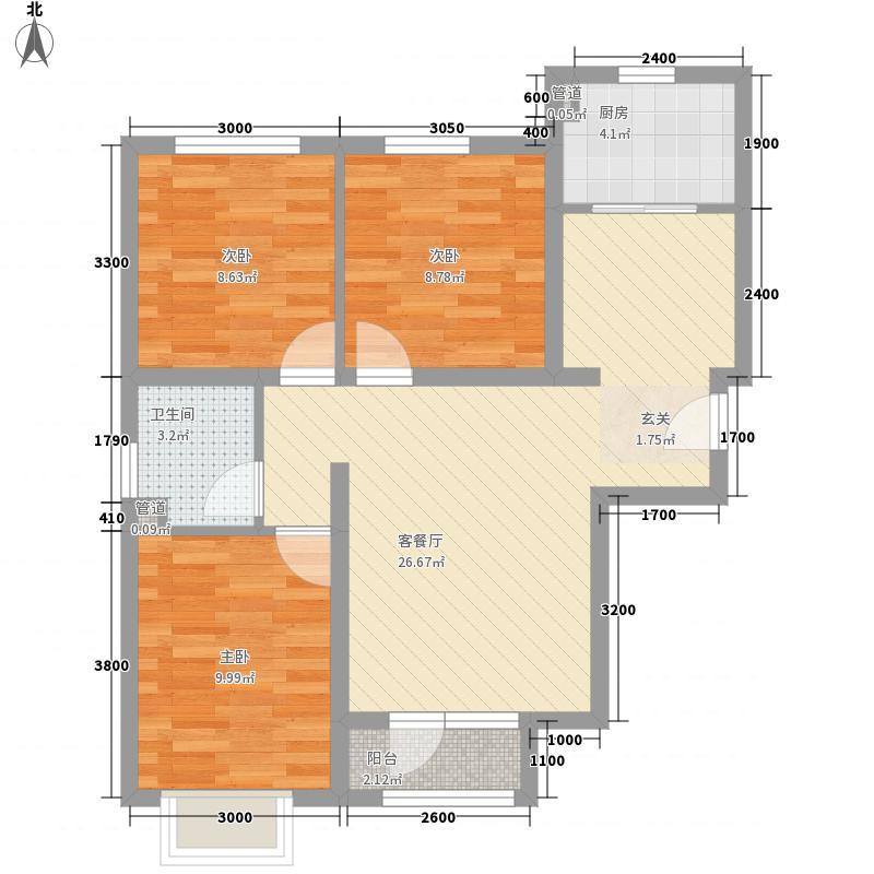 绿宸万华城3室1厅1卫1厨63.63㎡户型图
