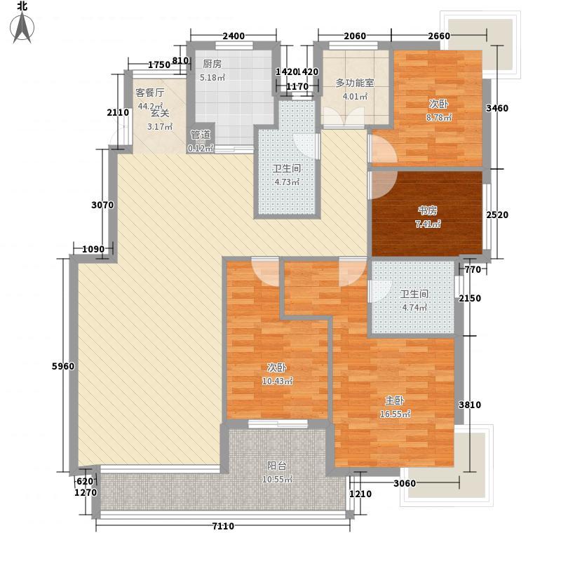 维科水岸枫情4室1厅2卫1厨164.00㎡户型图