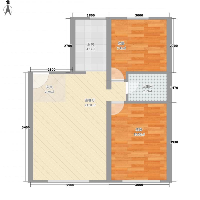 水语青城85.00㎡户型2室2厅1卫1厨