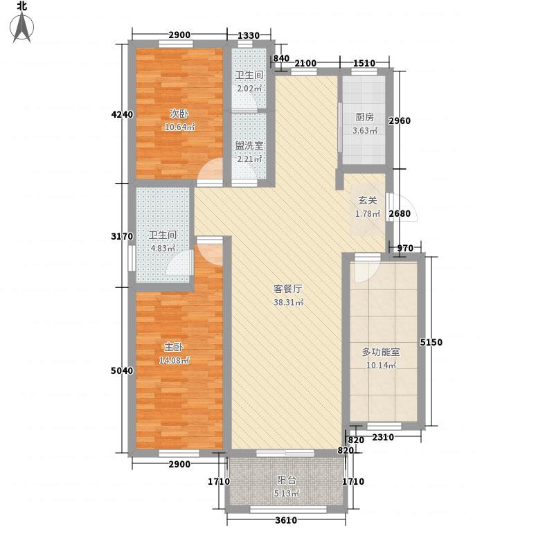 新天地国际新城2室1厅2卫1厨131.00㎡户型图
