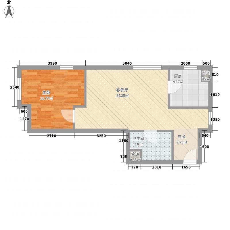 颐和星海6.61㎡7#楼C2户型1室2厅1卫1厨