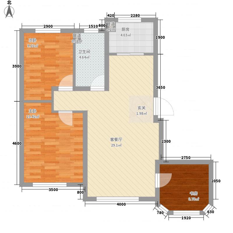 欧尚广场3室1厅1卫1厨96.00㎡户型图