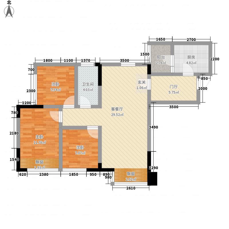紫御熙庭2.00㎡1期1批次9号楼标准层F户型3室2厅1卫1厨