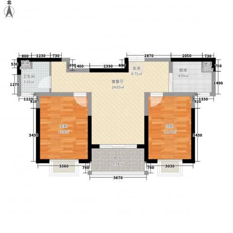 黄山湖公馆2室1厅1卫1厨90.00㎡户型图