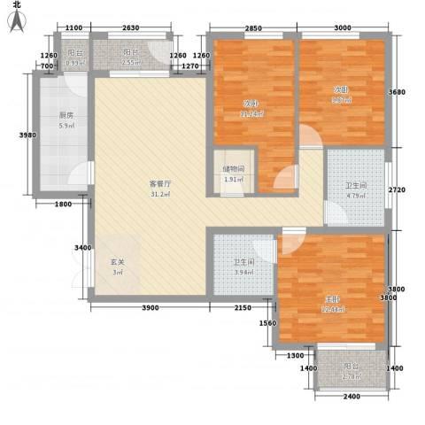 学府・未来城3室1厅2卫1厨127.00㎡户型图