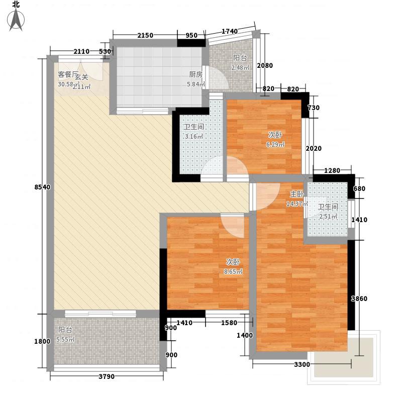 领地・国际公馆88.81㎡Cc3户型3室2厅2卫1厨