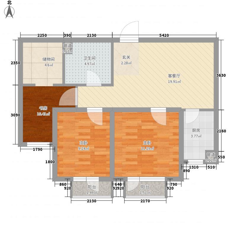 普罗旺斯Ⅱ期85.40㎡14#楼B户型3室1厅1卫1厨