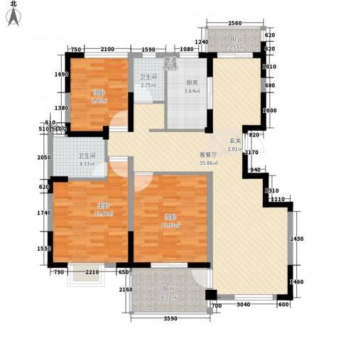 苹果园・幸福城3室1厅2卫1厨133.00㎡户型图