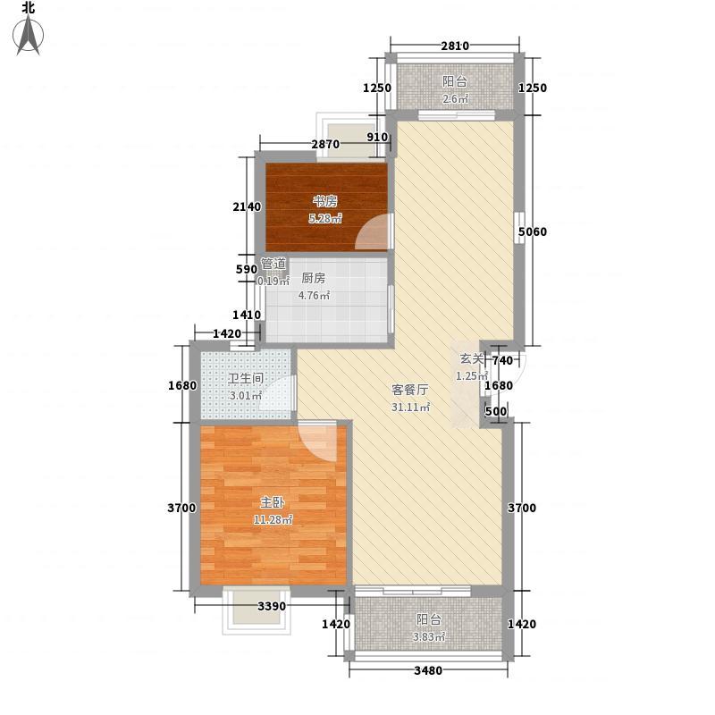 维科水岸枫情2室1厅1卫1厨88.00㎡户型图