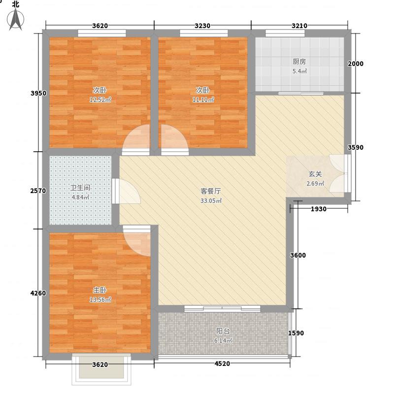 新元绿洲125.68㎡户型3室2厅2卫1厨