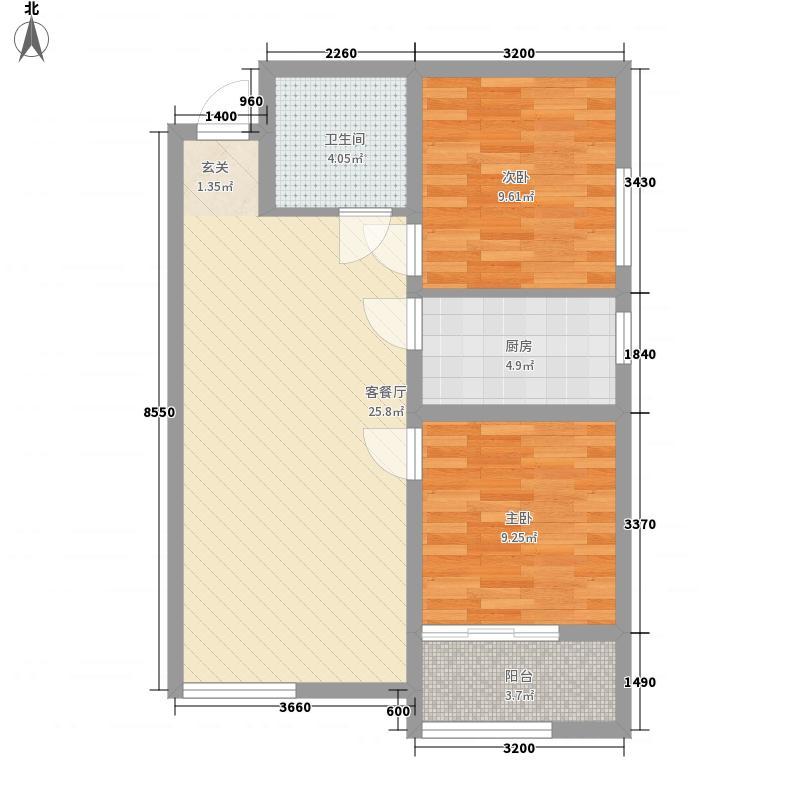 中宁花园别墅2室1厅1卫1厨82.00㎡户型图