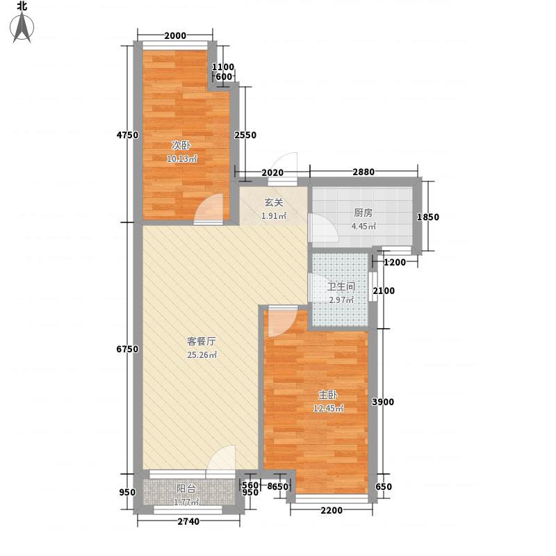 港湾隽景2室1厅1卫1厨86.00㎡户型图