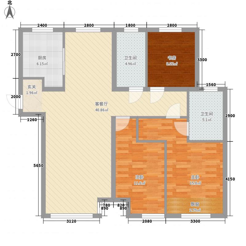 远洋荣域3室1厅2卫1厨92.49㎡户型图
