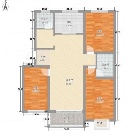 紫金园翡翠花园3室1厅2卫1厨124.00㎡户型图